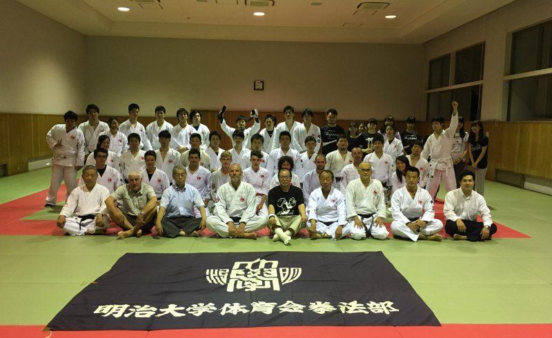 Stage organisé à l'Université de Meiji à Tokyo en 2017 grâce à Saito Sensei